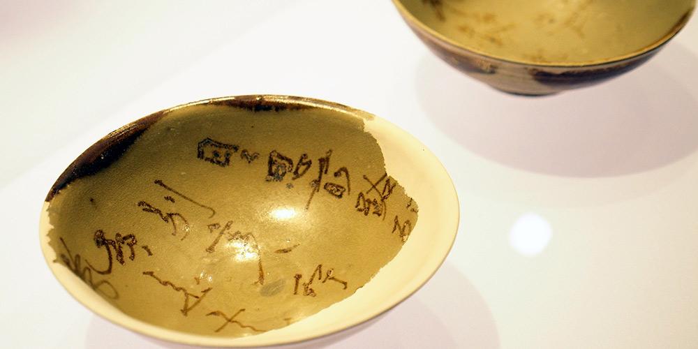 Shanghai realiza exposição de artefatos encontrados em naufrágio da Dinastia Tang