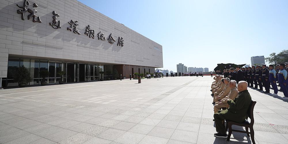 Aberto ao público novo salão do Memorial da Guerra para Resistir à Agressão dos EUA e Ajudar a Coreia