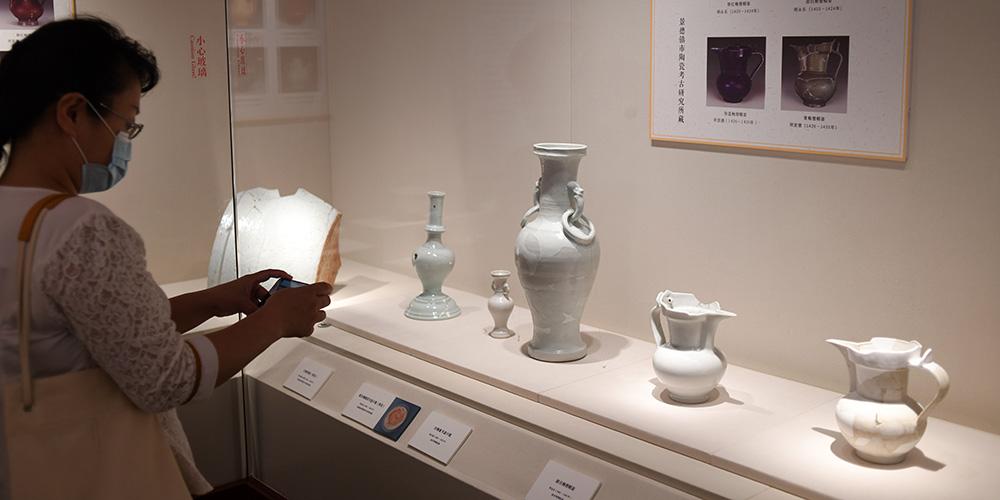 Museu do Palácio exibe peças de porcelana da Dinastia Ming