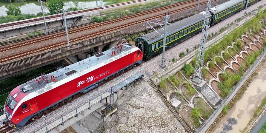 Ferrovia Quzhou-Ningde inicia operação