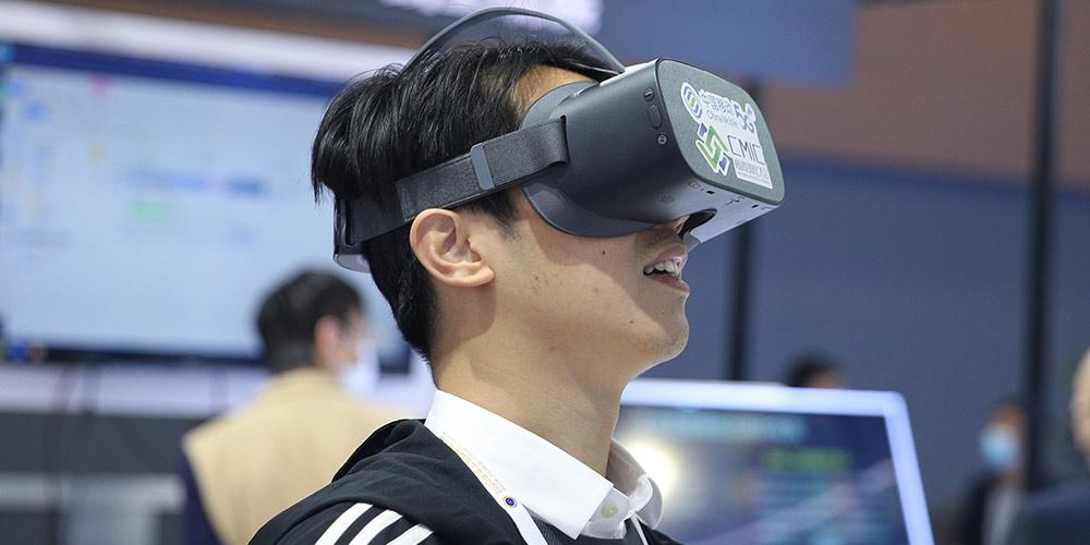 Conferência Global de Internet Industrial de 2020 inicia em Shenyang