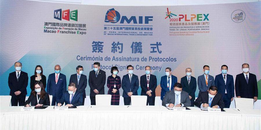 Macau realiza exposições para favorecer a procura de oportunidades de negócios