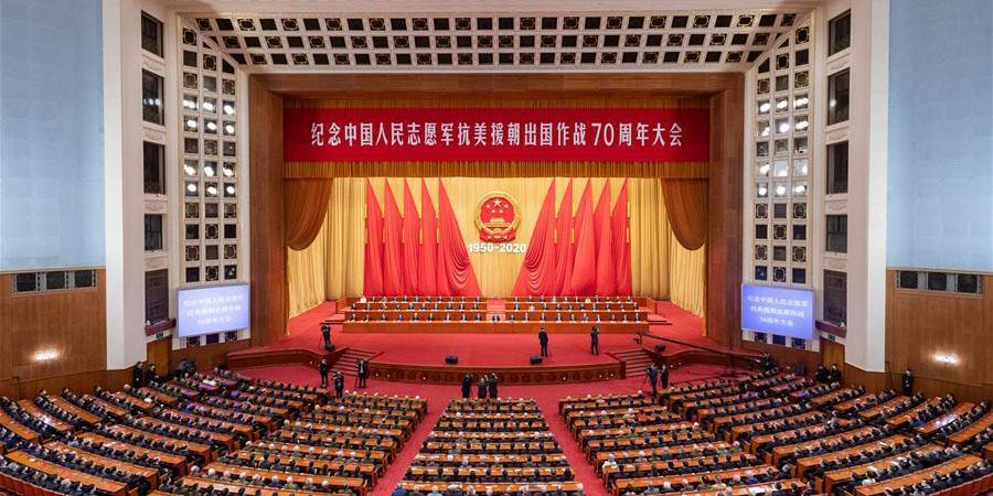 Reunião para homenagear entrada dos Voluntários do Povo Chinês na RPDC na Guerra de Resistência Contra a Agressão dos EUA e Ajuda à Coreia é iniciada
