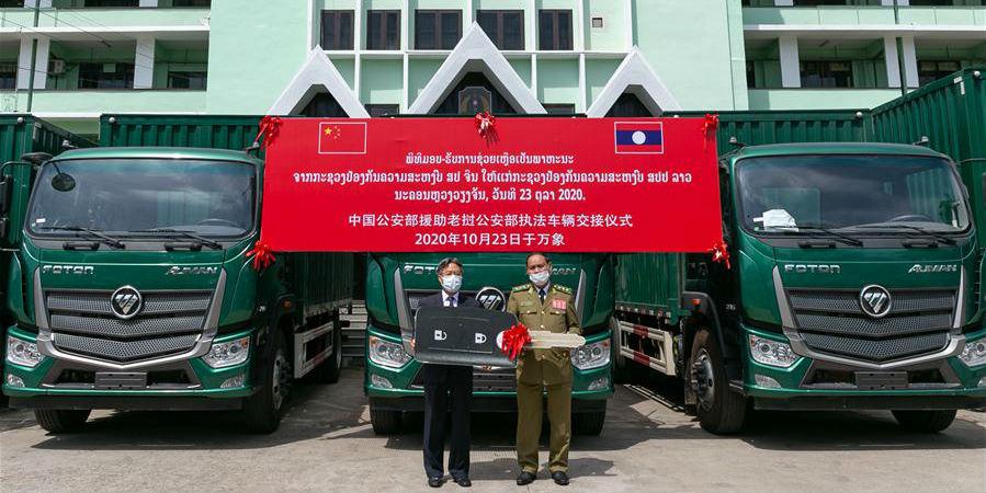 China entrega caminhões-baú policiais para assistência ao Laos