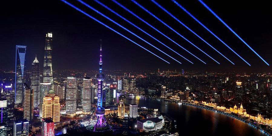 Show de luzes será realizado em 5 de novembro em celebração à abertura da 3ª CIIE