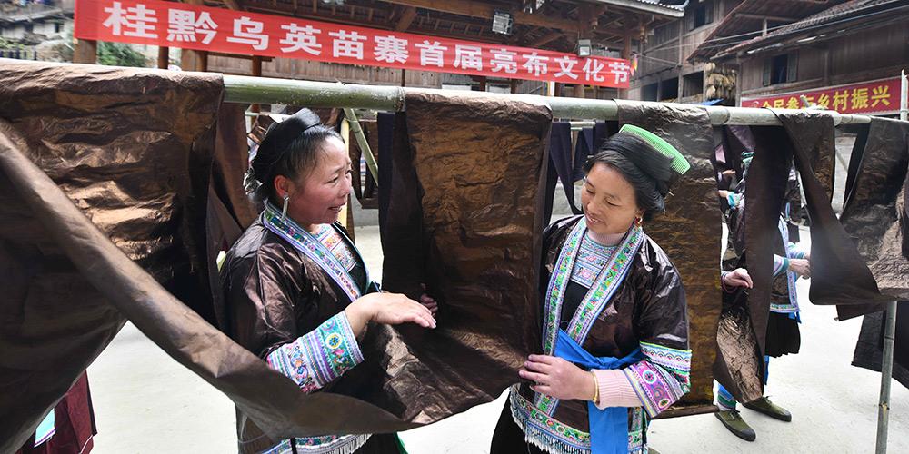 """Mulheres participam de evento cultural do tecido tradicional """"Liang Bu"""" na aldeia de Dangjiu em Guangxi"""