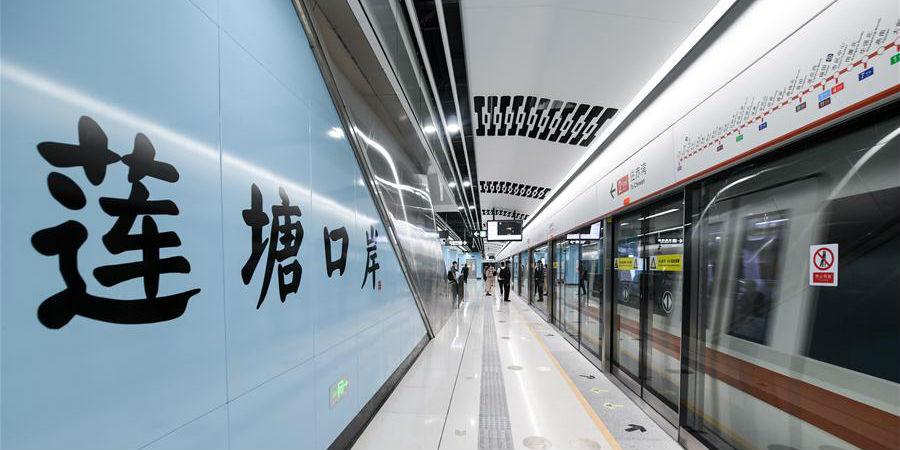 Quatro novas seções do metrô de Shenzhen entram em operação