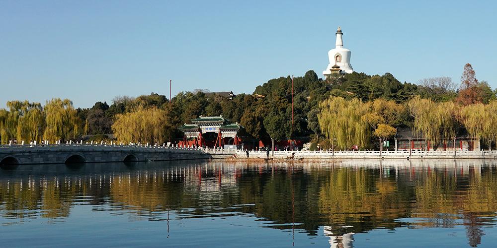 Paisagem do início do inverno em Beijing