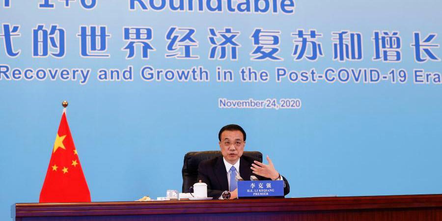 China promoverá abertura de nível mais alto para obter mais resultados de benefício mútuo, diz Li