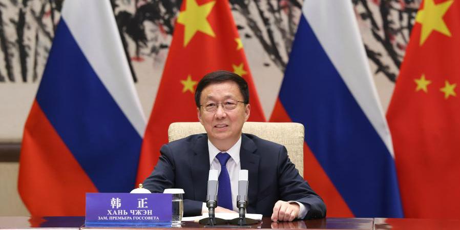 China e Rússia buscam maior cooperação energética para resultados mais pragmáticos