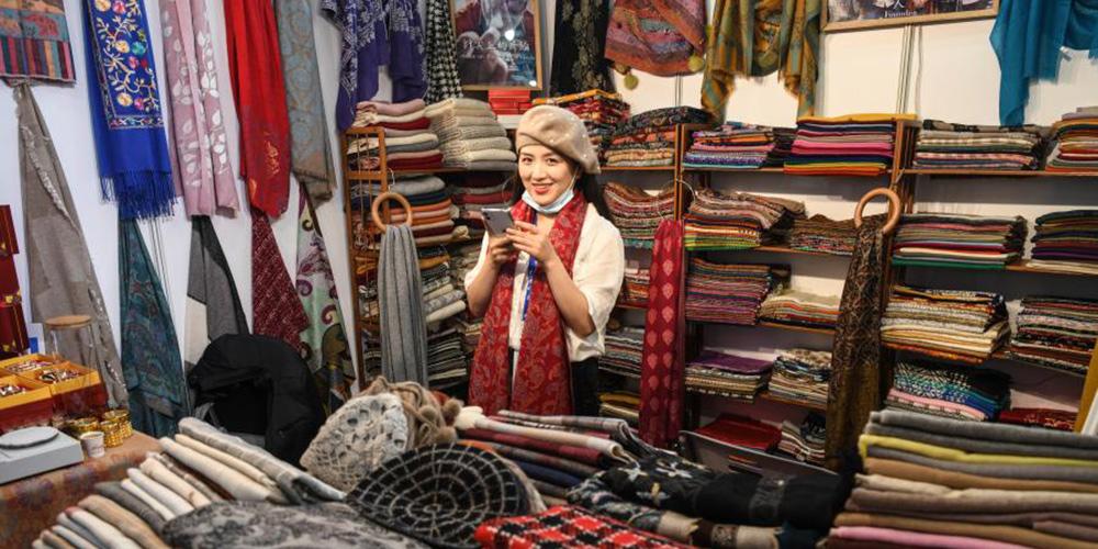 """Área de exposição do """"Cinturão e Rota"""" da 17ª Expo China-ASEAN em Nanning"""