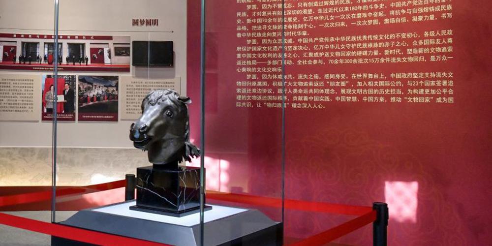 Tesouro perdido do Antigo Palácio de Verão da China volta para casa