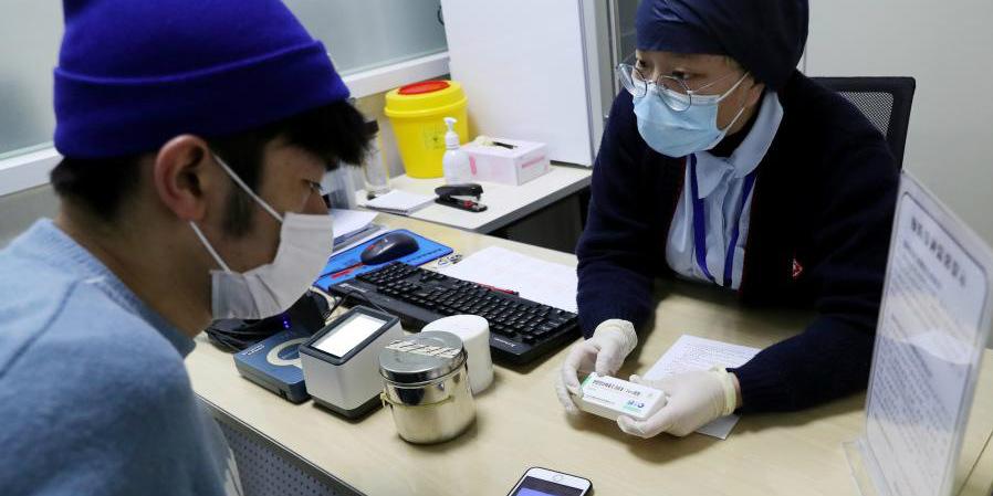 Shanghai administrará vacinação contra COVID-19 para pessoas que vão para o exterior