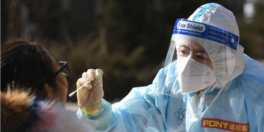 Segunda rodada de testes de ácido nucleico começa nas comunidades de Shijiazhuang