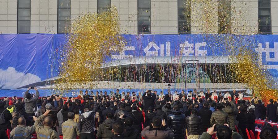 China revela trem protótipo de levitação magnética com superalta velocidade