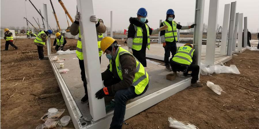 Trabalhadores da construção começam a construir centro de observação médica centralizada em Shijiazhuang