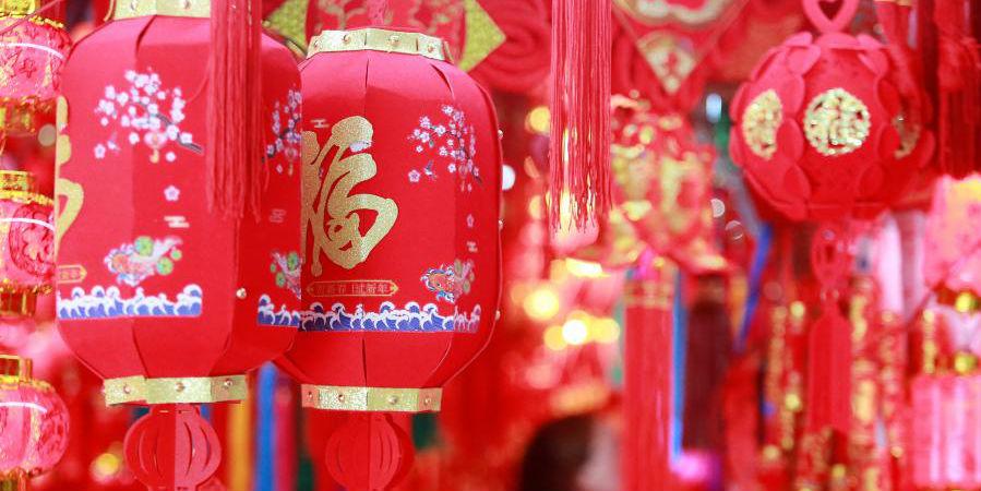 Pessoas compram decorações do Ano Novo Lunar Chinês em mercado em Yangzhou
