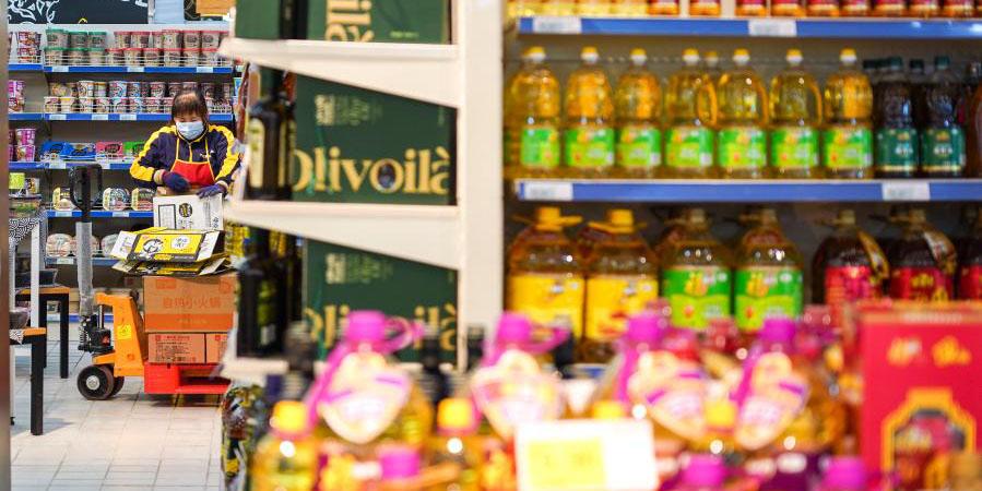 Autoridades de Jilin prestam atenção ao abastecimento de alimentos em meio à COVID-19
