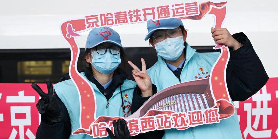 Ferrovia de alta velocidade ligando Beijing a Harbin entra em operação