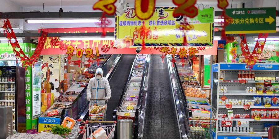 Cidade de Tonghua adota medidas de distribuição e entrega para garantir fornecimento das necessidades diárias