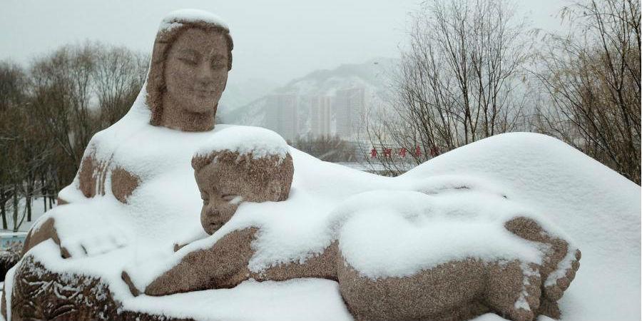 Paisagem de neve em Lanzhou, província de Gansu