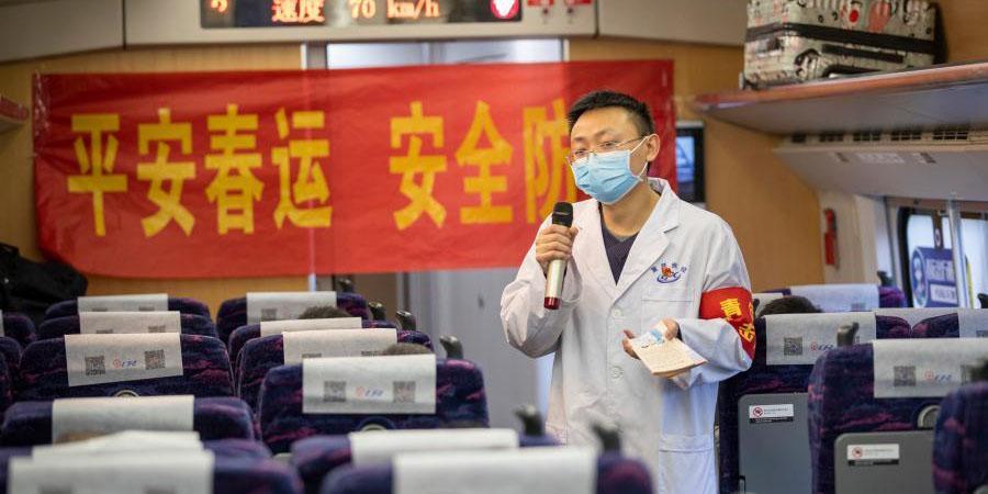 Estações ferroviárias de Chongqing fortalecem prevenção e esforços de controle da COVID-19
