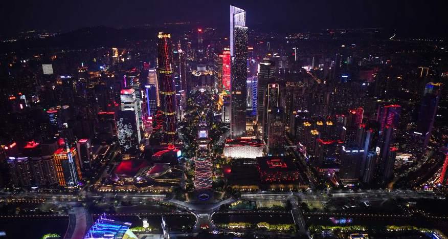 Vista da cidade de Guangzhou, província de Guangdong