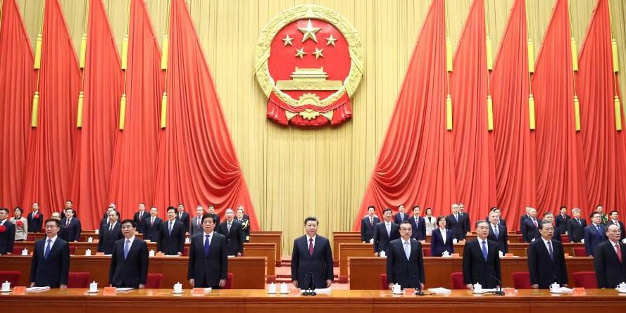 China realiza reunião para marcar êxitos na erradicação da pobreza