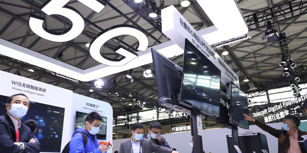 Congresso Mundial de Telefonia Móvel 2021 começa em Shanghai