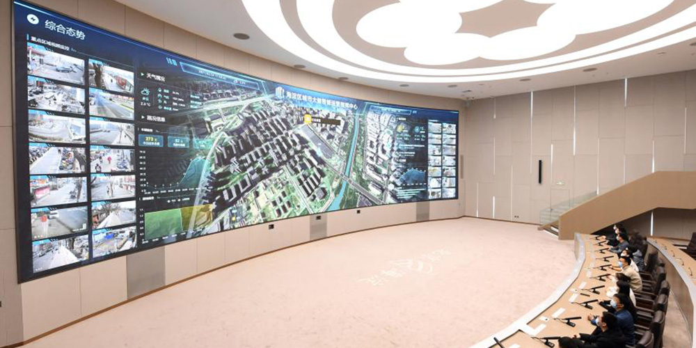 Central de Operações Inteligente do distrito de Haidian (Beijing) entra em funcionamento