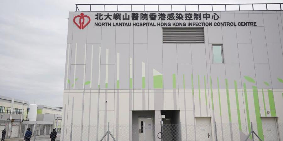 Com ajuda do governo central, Hong Kong inaugura no Hospital North Lantau o Centro de Controle de Infecção da cidade