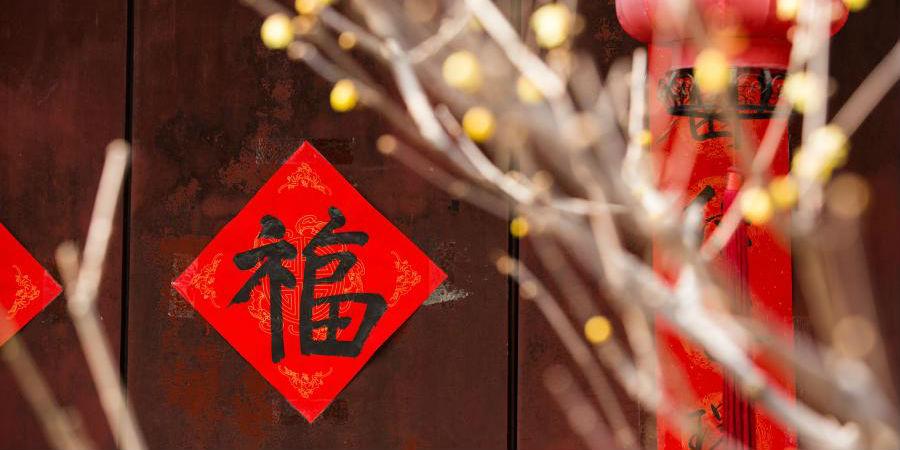 Flores-de-inverno no Templo Wofo em Beijing