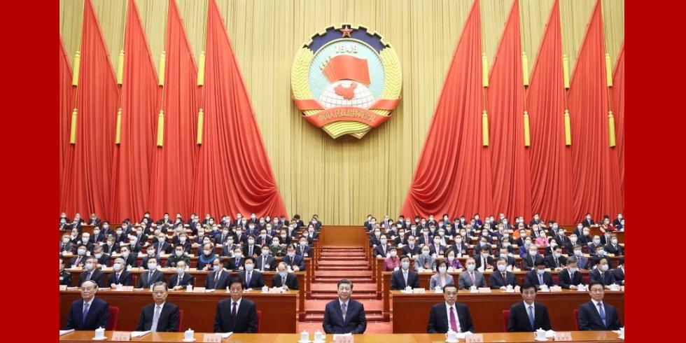 O principal órgão consultivo político da China inicia sessão anual
