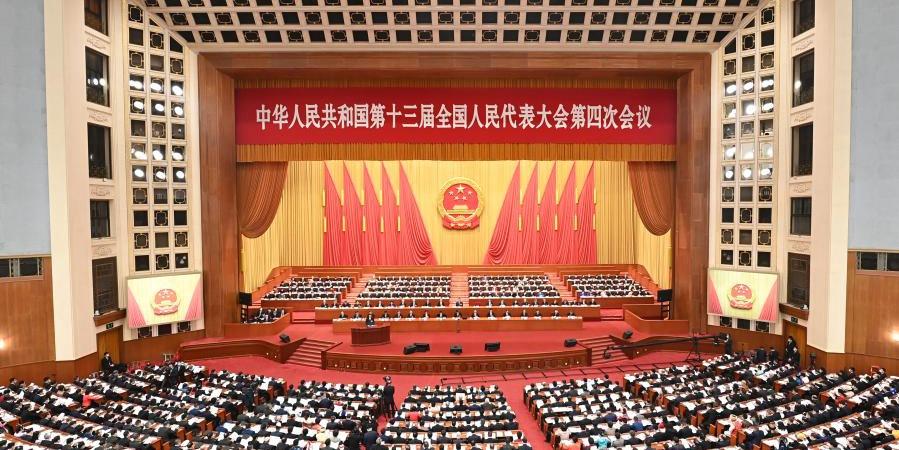 Legislatura nacional da China abre sessão anual