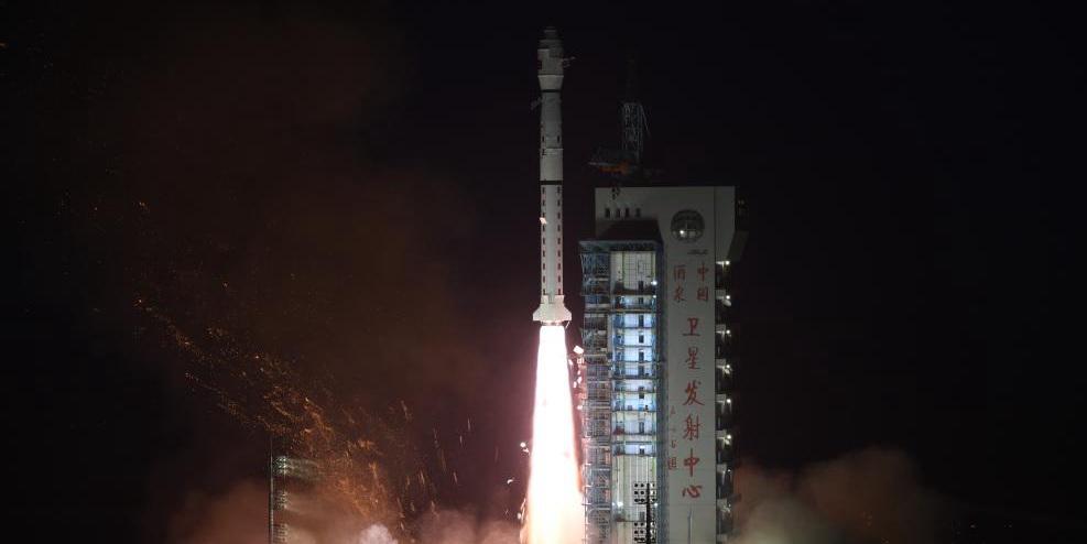 China lança novo satélite de observação da Terra
