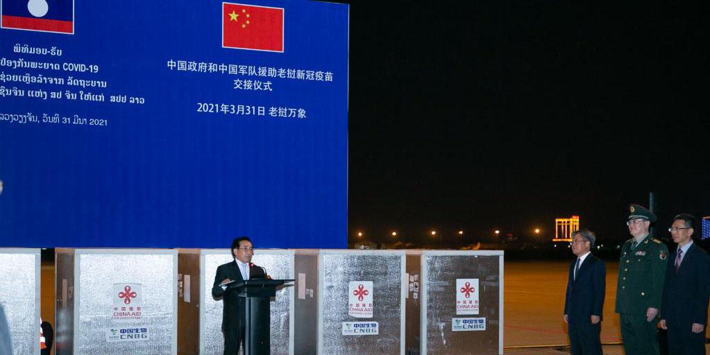 Laos recebe 2º lote de vacinas doadas pela China