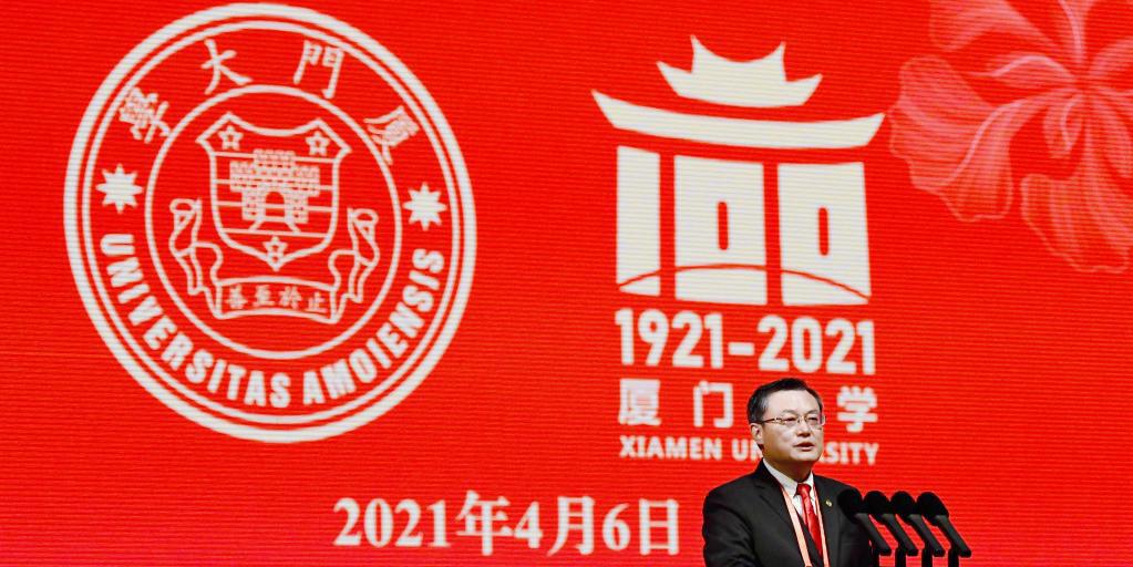 Universidade de Xiamen celebra aniversário de 100 anos
