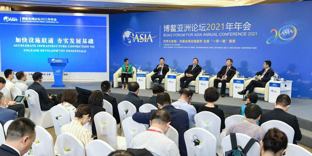 Sub-fóruns sobre dupla circulação, conexão de infraestruturas realizados na conferência anual do BFA